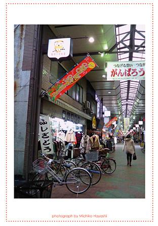 Michimichi2_005
